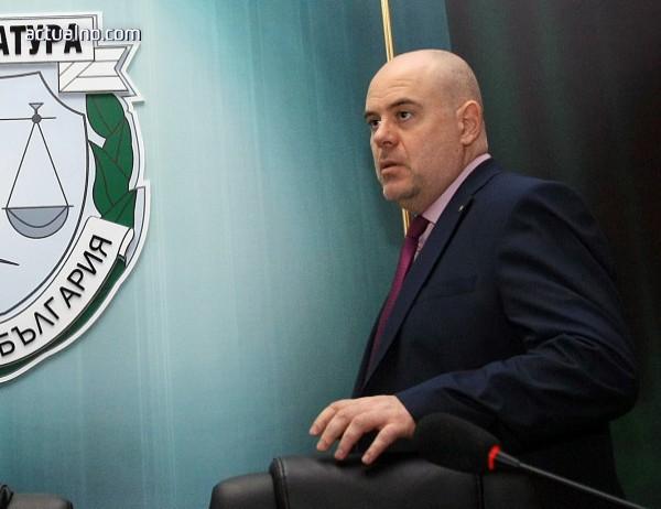 photo of Прокуратурата не пожела да смята колко време ще се чете обвинителния акт за КТБ