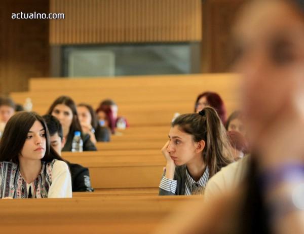photo of Държавата обмисля безплатно обучение за студентите по педагогика