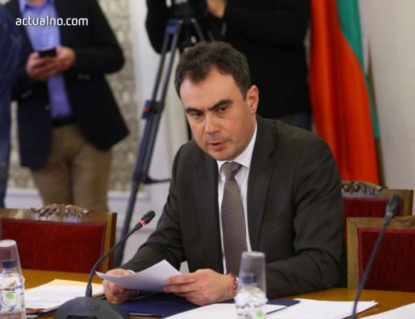 """photo of БСП: АЕЦ """"Белене"""" е необходим проект за България, но се развива бавно"""