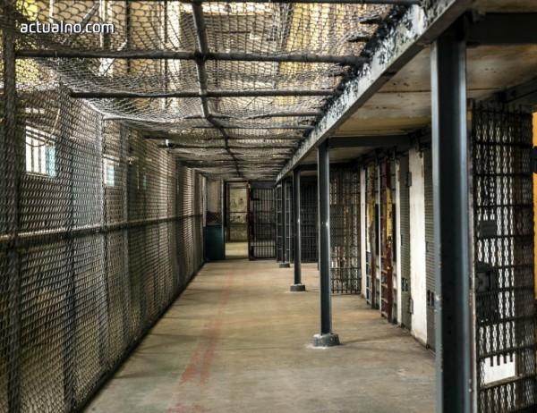 photo of Затворник поиска от съда претърсванията на килиите да бъдат прекратени