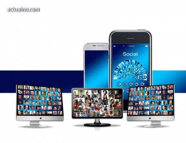 photo of Започва Smart Guide - най-актуалното от света на технологиите (ВИДЕО)