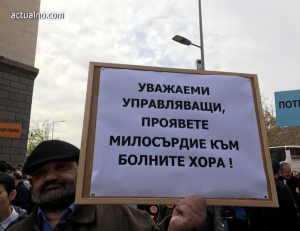 photo of Сляпа ли е държавата за измамите с ТЕЛК?