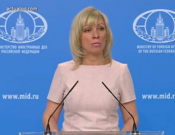 photo of Захарова: Никой не може да провали отношенията между Русия и Грузия