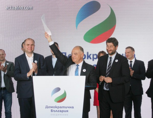 photo of Демократите: ГЕРБ застана срещу европейските ценности като подкрепи Орбан