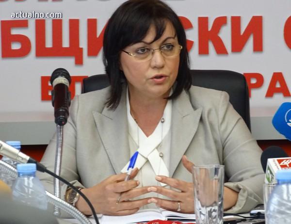 photo of Нинова: Интеграцията на Западните Балкани е пътят за развитието на Европа