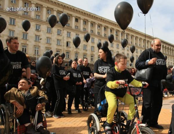 photo of Спешни промени в Закон за хората с увреждания