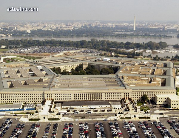 photo of Пентагона обмисля изтегляне на антитерористичните единици от Африка