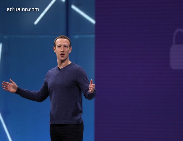 photo of Facebook с нова глоба, този път с британски привкус