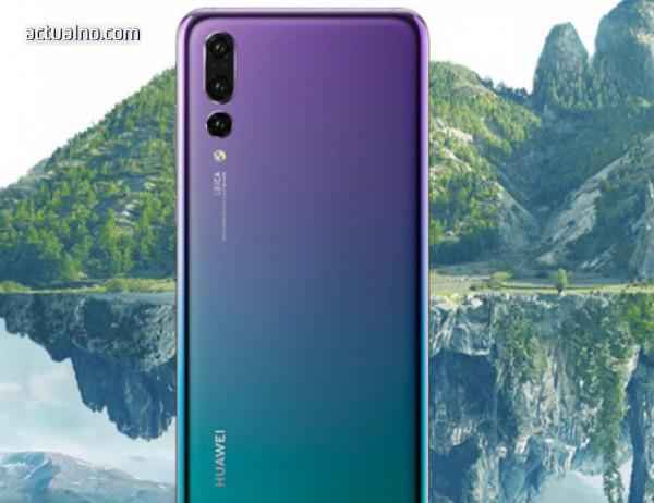 photo of Новият Huawei P20 Pro - всичко, от което се нуждаете (ВИДЕО)
