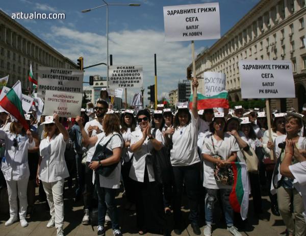photo of Медицински сестри в Пловдив на протест с искане за по-високи заплати