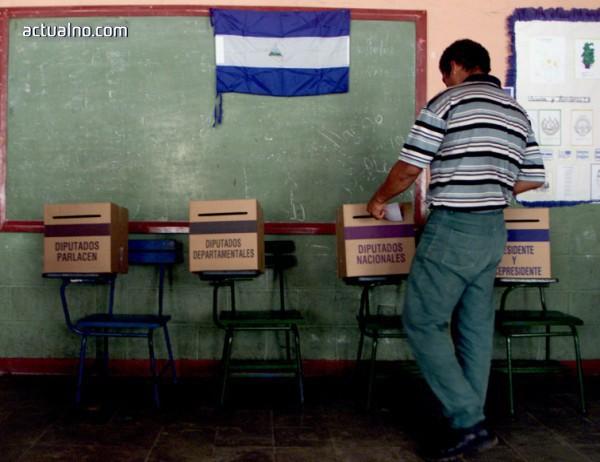 photo of След ден започват опитите за постигане на мир в Никарагуа