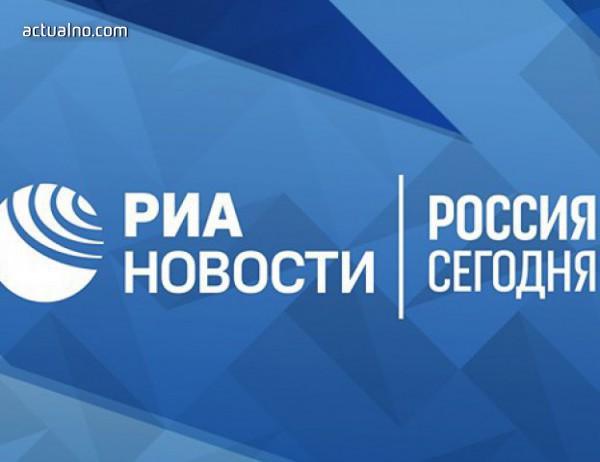photo of В Киев обискират офиса на агенция РИА Новости