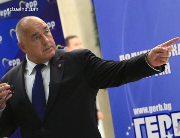 photo of Борисов: Благодарен съм на колегите от ЕС и Западните Балкани, че всички са тук
