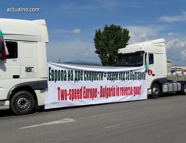"""photo of Превозвачите с референдум за излизане от ЕС, ако планът """"Мобилност"""" бъде приет"""