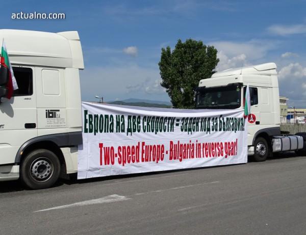 """photo of България не успя засега с тактиката да забави пакет """"Мобилност"""""""