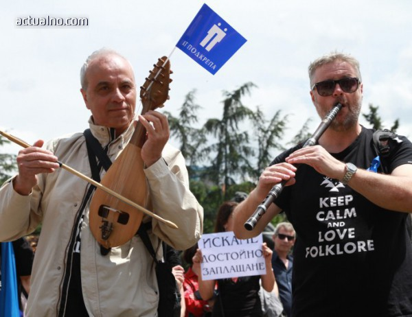 photo of БНР на протест, журналистите не вярват на ръководството за куп неща
