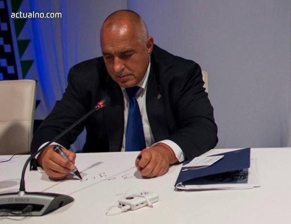 photo of Борисов реално сложи край на държавното участие в издирването на Боян Петров