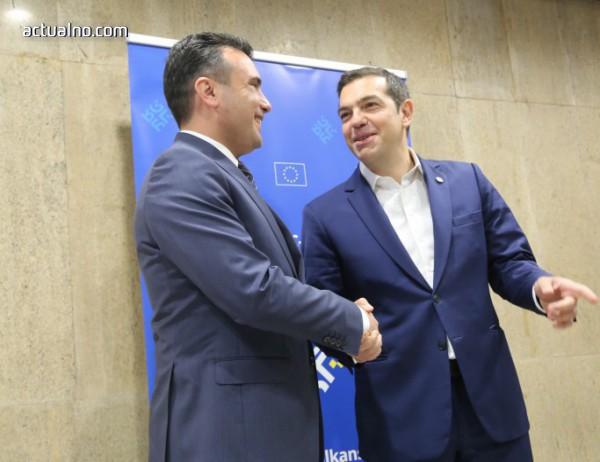 photo of Заев и Ципрас ще се срещнат на Мюнхенската конференция