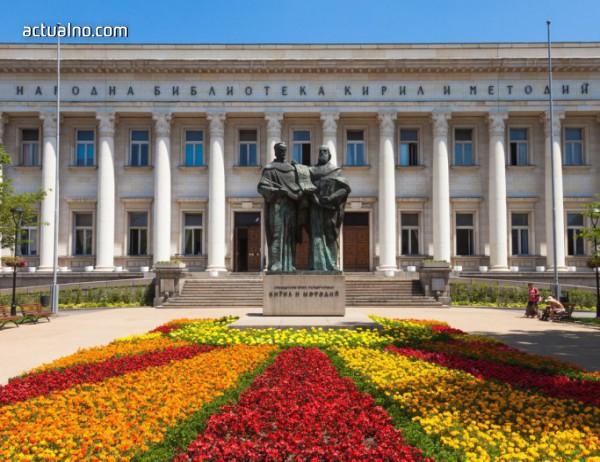 photo of В София е създадена Публична библиотека, която прераства в Народна библиотека