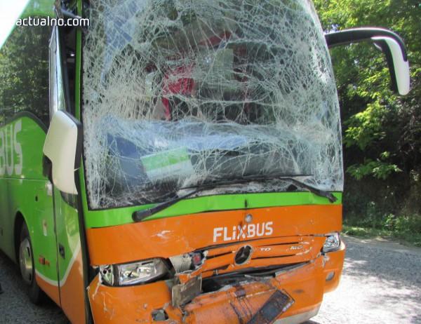 photo of Седем загинали при катастрофа на автобус с туристи в Куба