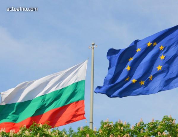 photo of Европейски дни на наследството в София