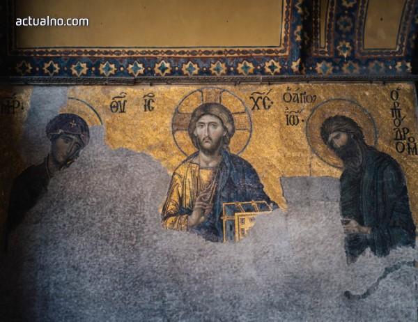 photo of Руската църква: Решението на Цариградската патриаршия е изцяло политическо