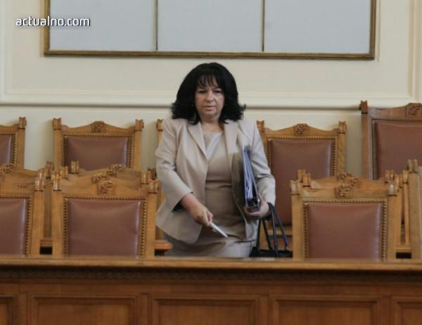 """photo of ТЕЦ """"Марица Изток 2"""" може да затвори, ако не плати 466 млн. лв. за емисии"""