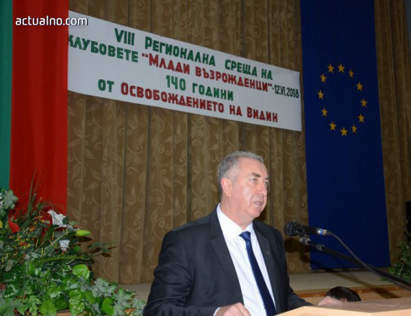 """photo of Осма регионална среща на клубовете """"Млади възрожденци"""" от област Видин"""