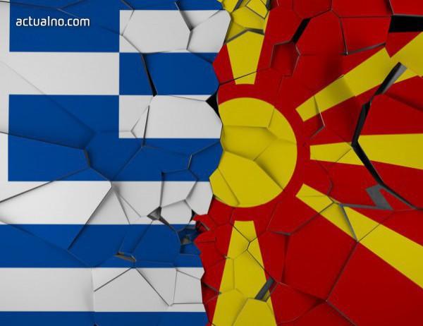 photo of Гърция поиска Македония да ревизира учебниците по история