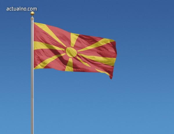 photo of Македонците са против промяна на конституцията, сочи проучване