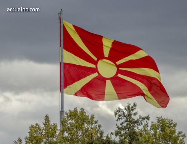 photo of Македония все пак ще изгради приемен център за мигранти