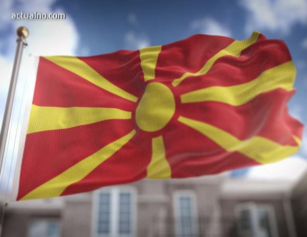 photo of Ето какви са планираните промени в конституцията на Македония