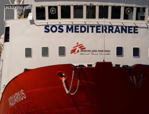 photo of Прокуратурата в Италия разследва министър за незаконно задържане на мигранти