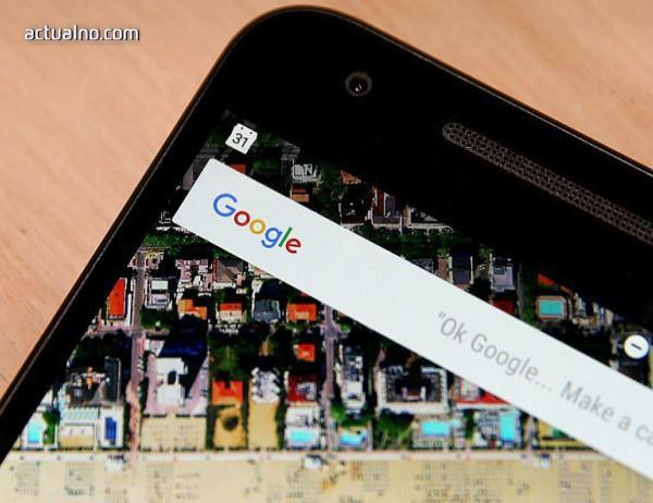 photo of Google обжалва рекордната глоба от ЕС