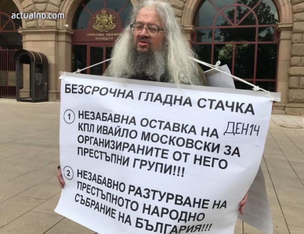 photo of Николай Колев-Босия: Ще гладувам докрай, следвам примера на Исус