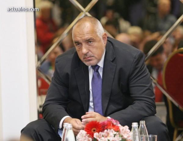 """photo of Борисов нареди АПИ да спре проектите с европейско финансиране на """"Джи Пи Груп"""""""