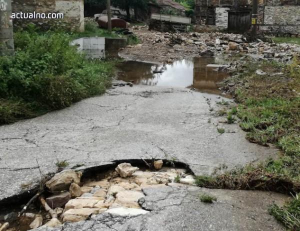 photo of Отмениха бедственото положение в общините Мизия, Хайредин и Борован