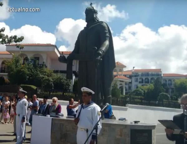 photo of Откриха първия паметник на хан Тервел в България