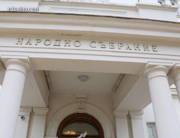 photo of Съставено е четиридесет и четвъртото правителство на Царство България, начело с Андрей Ляпчев