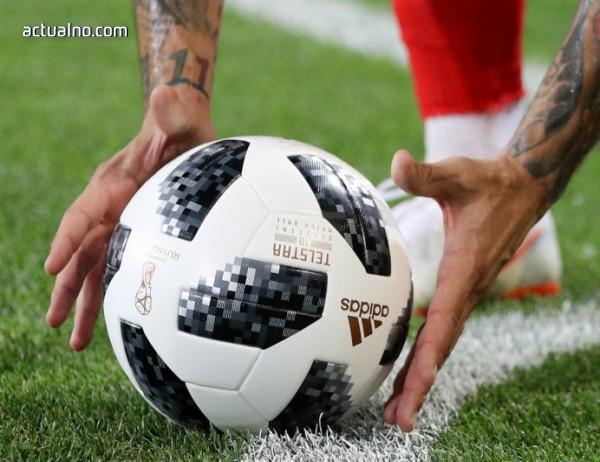 photo of Сигурни и рискови футболни прогнози за днес (12.02)