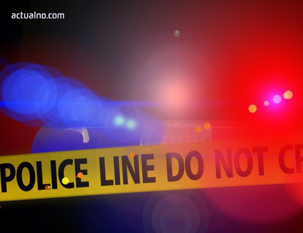 photo of Мъж уби 5 човека и се самоуби в Калифорния