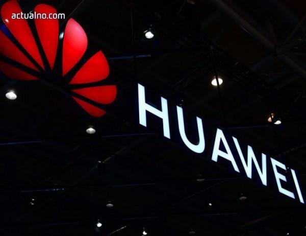 photo of Huawei засилва киберсигурността
