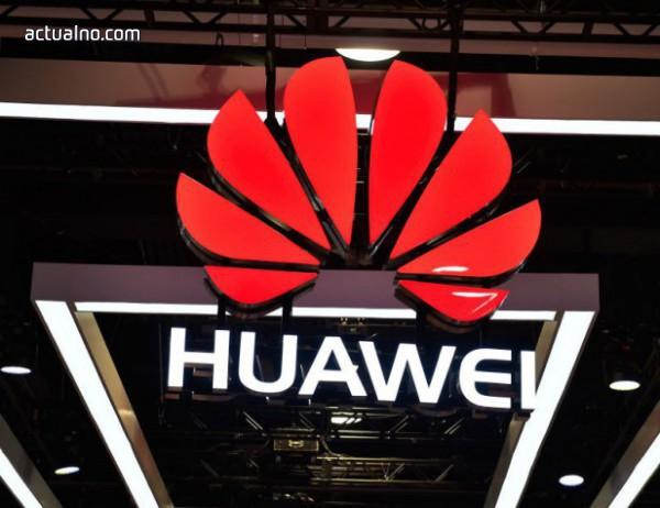 photo of САЩ повдигна куп обвинения срещу Huawei