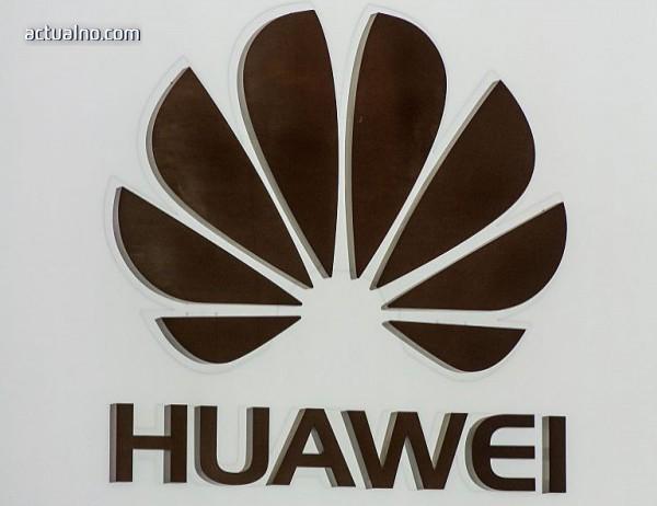 photo of Huawei с обяснение заради обвиненията към компанията в САЩ