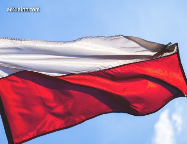 photo of Полша обяви името на новия председател на Върховния съд