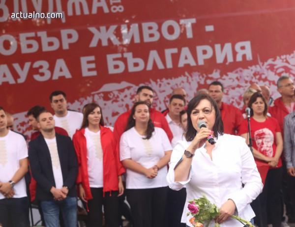 photo of Ден 9: БСП не казва защо евродепутатите ѝ гласуваха да не се наказва корупция