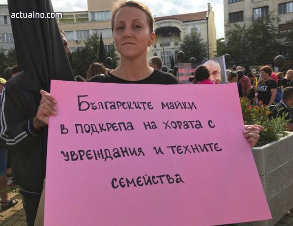 photo of Новините: Най-важното за деня, 6 декември