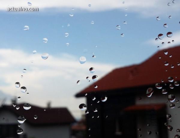 photo of Прогноза за времето - 20 ноември (сряда)