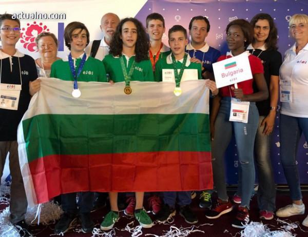 photo of Два златни, сребърен и бронзов медал за България от олимпиадата по информатика в Русия