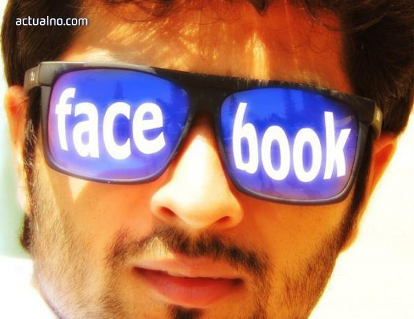 photo of Facebook тайните, за които не подозирате (ВИДЕО)